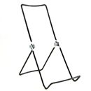 "Adjustable Black Easel 9.25"" H"
